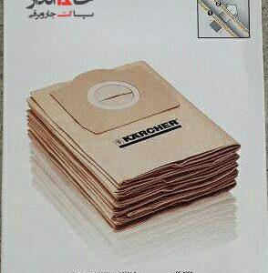 پاکت جاروبرقی تر و خشک کارچر سریA/WD/MW/SE