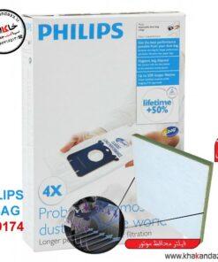 پاکت جاروبرقی فیلیپس مدل fc9174/01