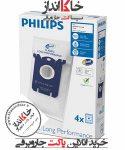 کیسه جاروبرقی فیلیپس philipsVacuum Cleaner Dust Bag ارسال رایگان
