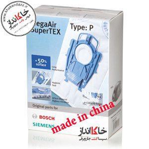کیسه جاروبرقی زیمنس و بوش Vacuum Cleaner Dust Bag Type P ارسال رایگان