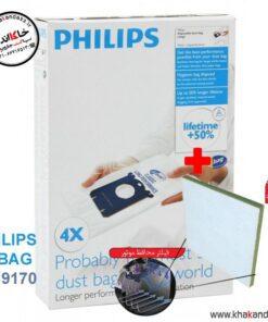 پاکت جاروبرقی فیلیپس اصلی پاکت جاروبرقی فیلیپس مدل FC9170
