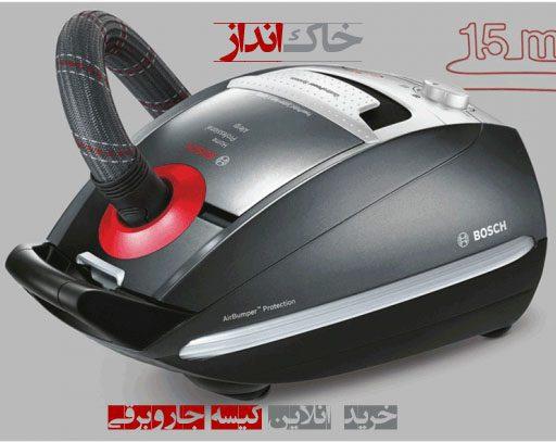 کیسه جاروبرقی بوش و زیمنس Vacuum Cleaner Dust Bag type GXXL ارسال رایگان 3d