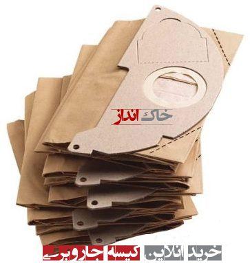 پاکت جاروبرقی کارچر SE3001