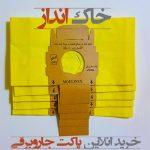 پاکت میکروفیلتری جاروبرقی مولینکسA82 ارسال رایگان