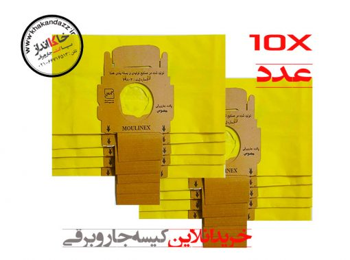 پاکت جاروبرقی مولینکس مدل802