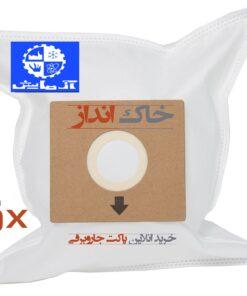 پاکت جاروبرقی ازمایش