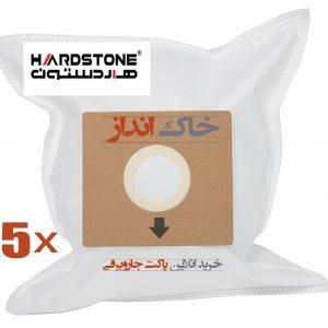 پاکت جاروبرقی هاردستون hardstone ارسال رایگان