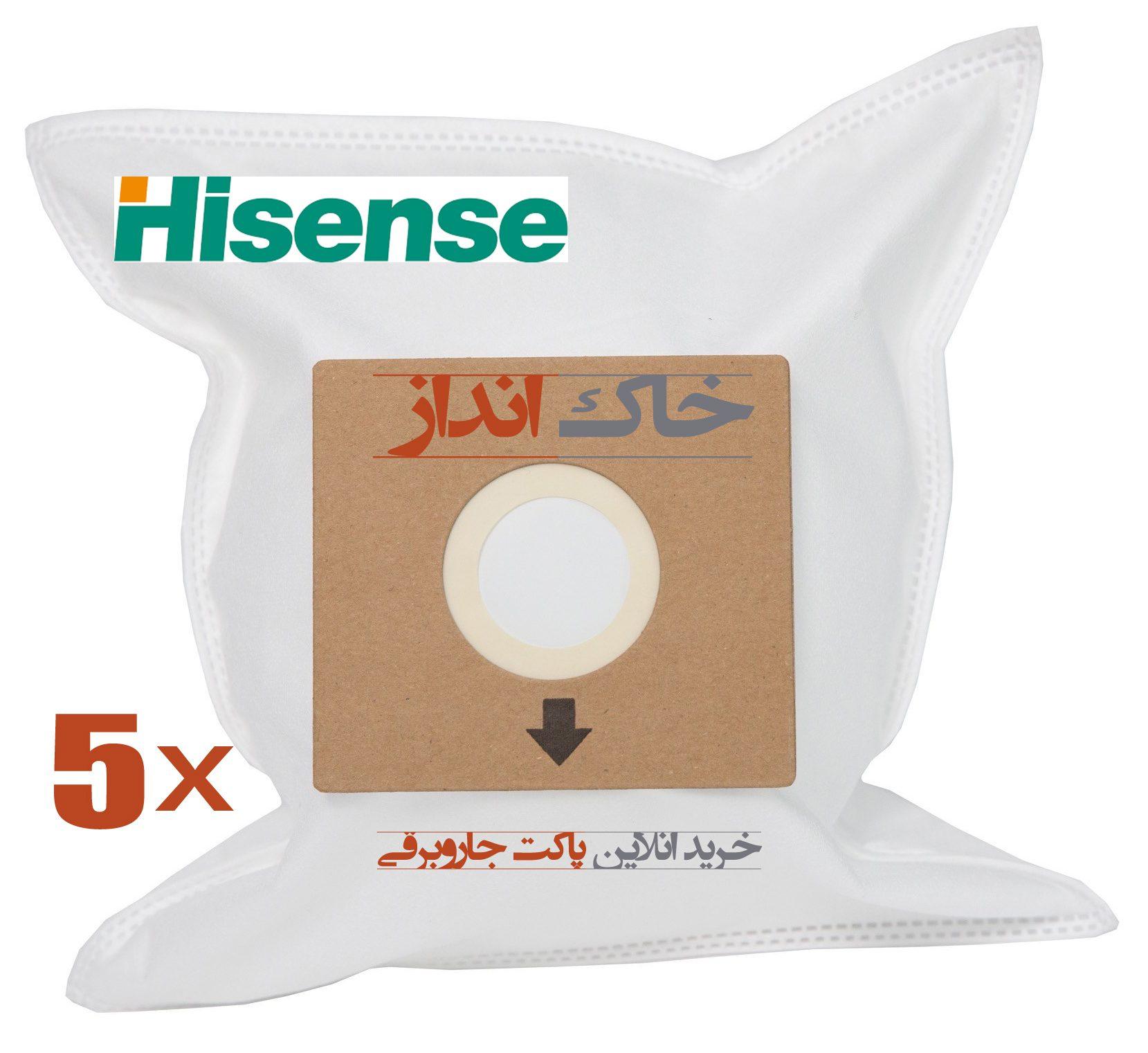پاکت جاروبرقی هایسنس – Hisense – ارسال رایگان