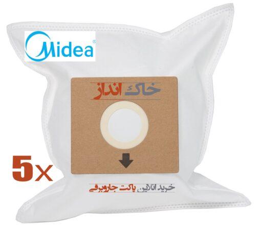 پاکت جاروبرقی مدیا Vacuum Cleaner Dust Bag ارسال رایگان
