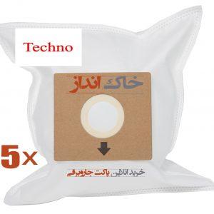 پاکت جاروبرقی تکنو ارسال رایگان