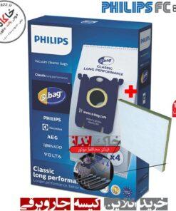 پاکت جاروبرقی فیلیپس philips FC8924