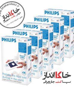 پاکت جاروبرقی فیلیپس Bag Philips