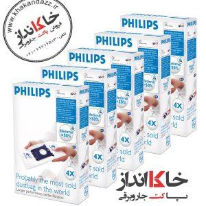 پاکت جاروبرقی فیلیپس 5d Dust Bag Philips ارسال رایگان