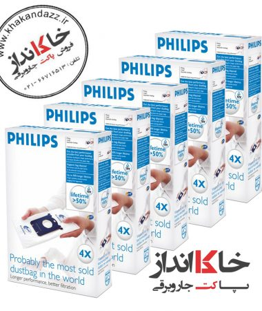 پاکت جاروبرقی فیلیپس 5d Vacuum Cleaner Dust Bag Philips ارسال رایگان