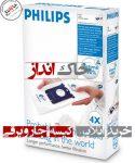 کیسه جاروبرقی فیلیپس Vacuum Cleaner Dust Bag Philips FC9199/02 ارسال رایگان