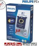 پاکت جاروبرقی فیلیپس Vacuum Cleaner Dust Bag philips FC8924 ارسال رایگان