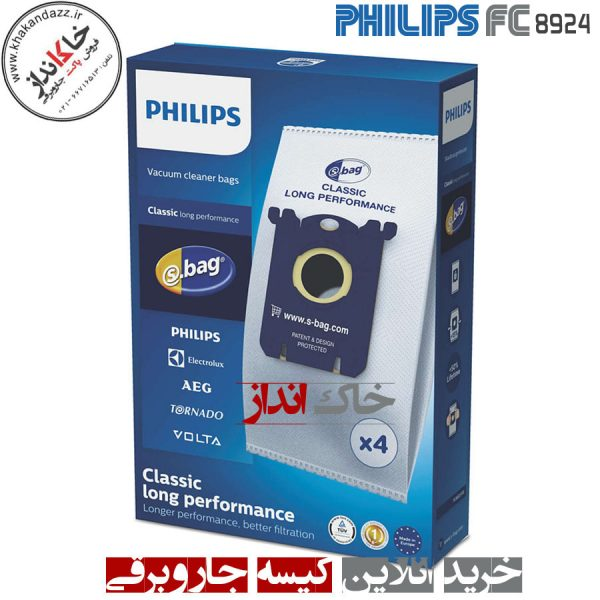 پاکت جاروبرقی فیلیپس Vacuum Cleaner Dust Bag philips FC8924