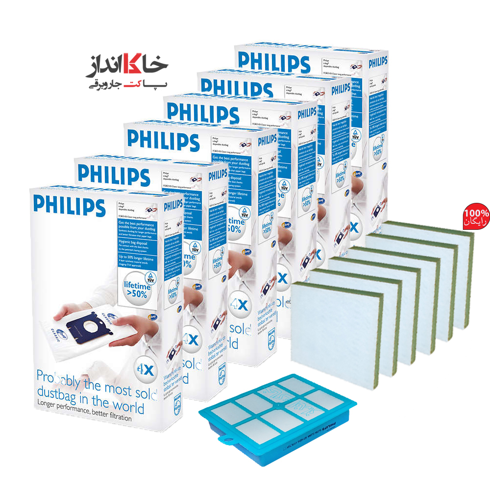 پاکت جاروبرقی فیلیپس Dust Bag Philips فیلتر محافظ موتور و فیلتر هپا