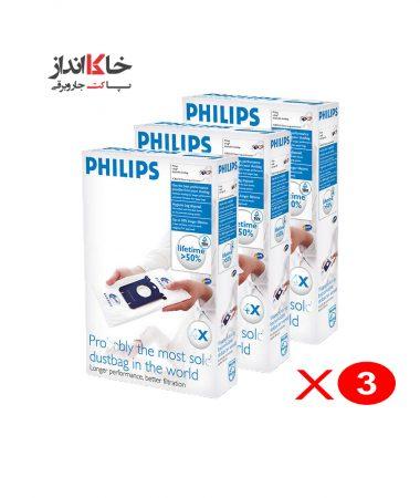 پاکت جاروبرقی فیلیپس 3 بسته پاکت Philips Vacuum cleaner