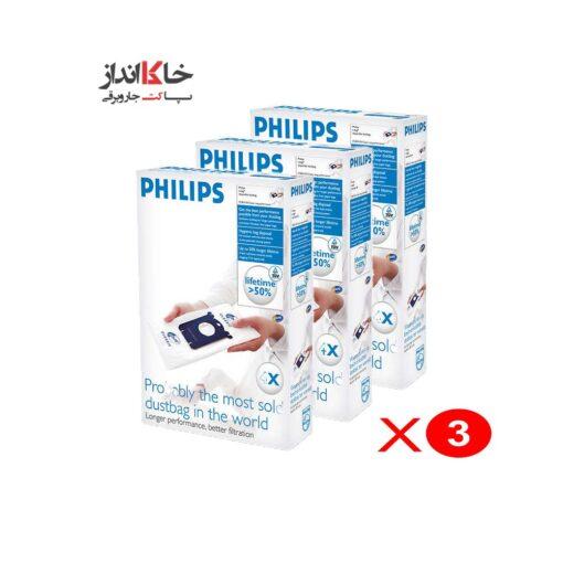 پاکت جاروبرقی فیلیپس 3 بسته Philips Vacuum cleaner