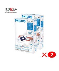 پاکت جاروبرقی فیلیپس Philips Vacuum cleaner