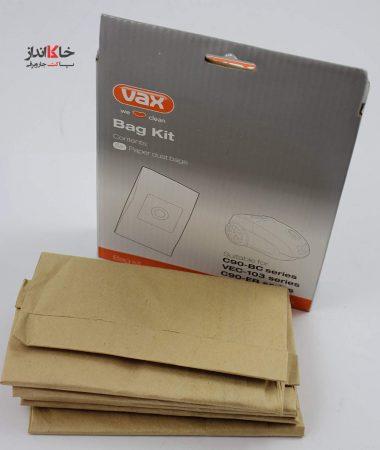 پاکت جاروبرقی وکس Vax Vacuum cleaner dust bag