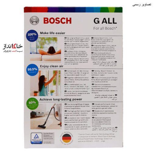 G ALL - BBZ41FGALL