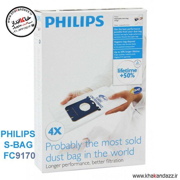 پاکت جاروبرقی فیلیپس مدل FC9170