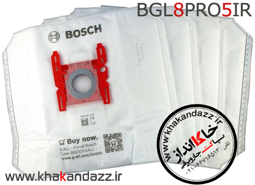 پاکت جاروبرقی بوش BSGL8PRO5
