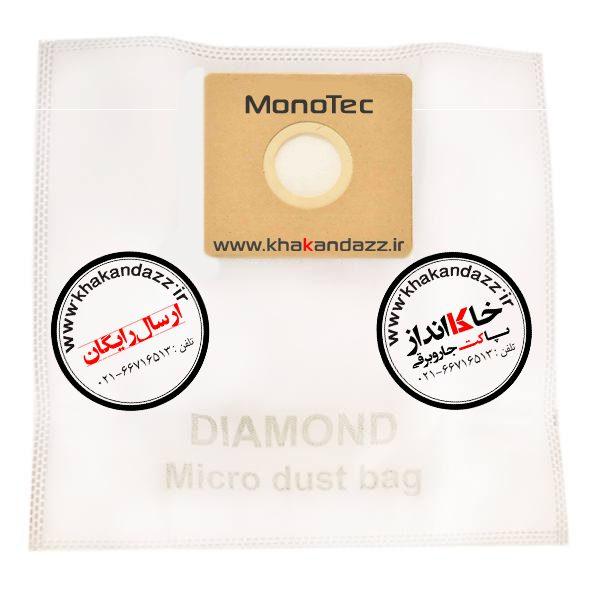 پاکت جاروبرقی مونوتک ارسال رایگان فروشگاه اینترنتی خاک انداز