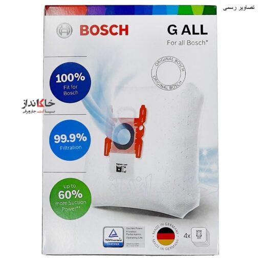کیسه جاروبرقی بوش مدل BBZ41FGALL