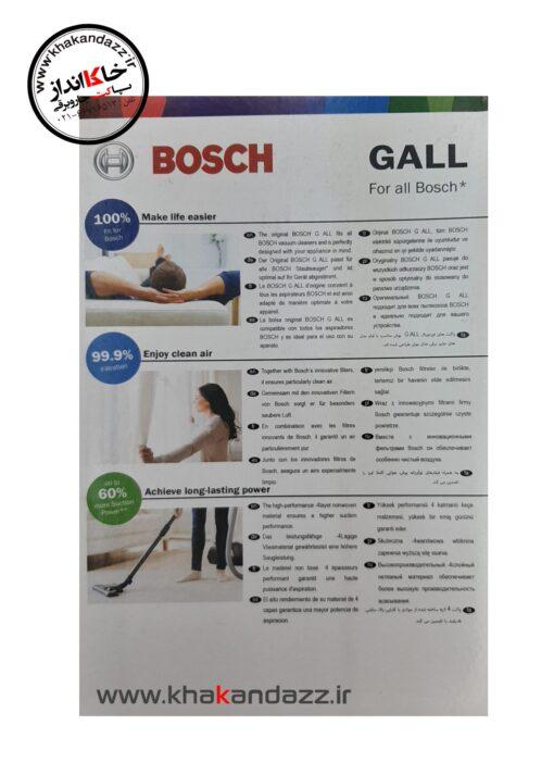 پاکت جاروبرقی بوش مدل BGL8PRO4