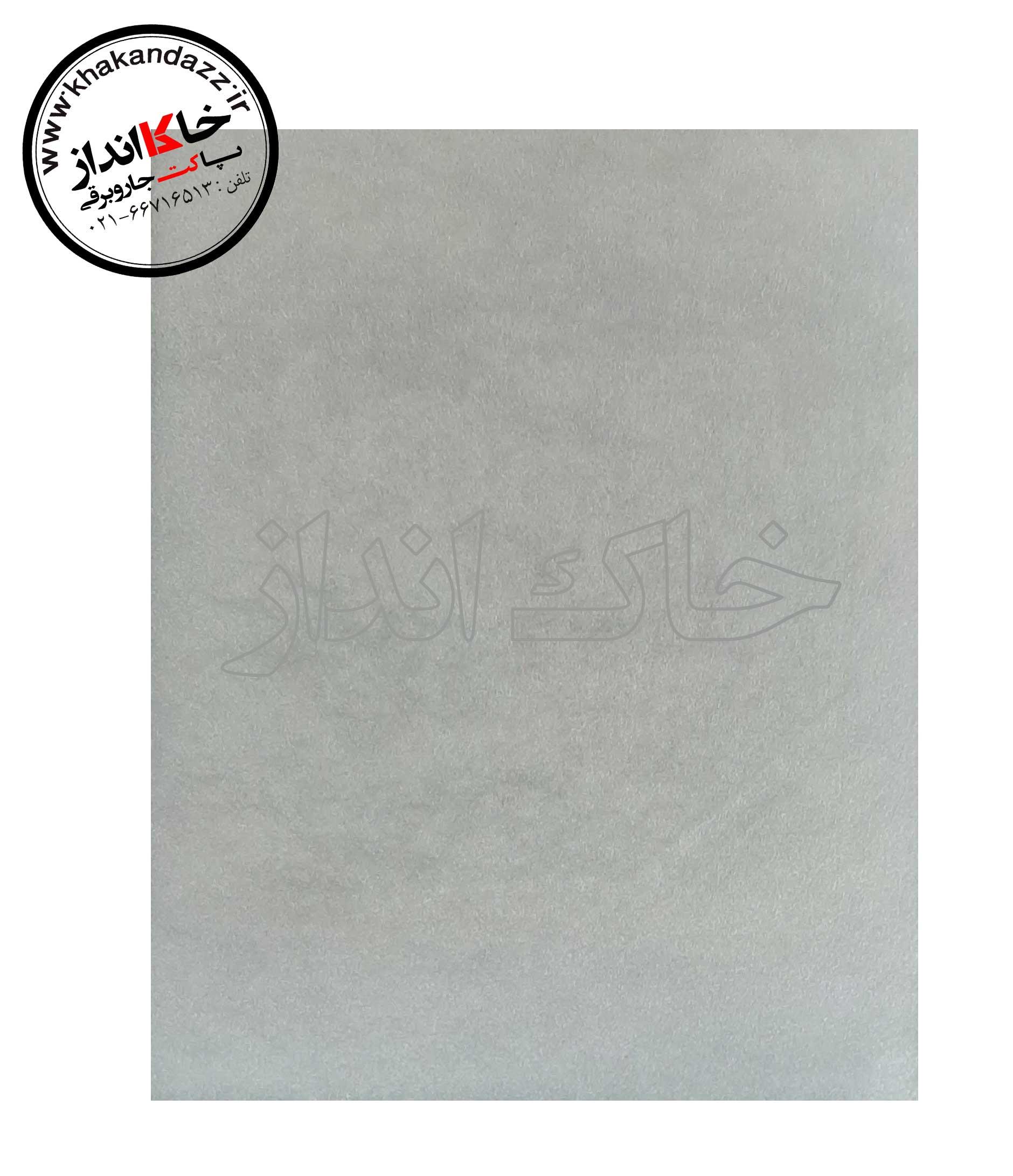 پاکت جاروبرقی پارس خزر 505-606