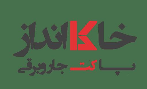 کیسه جاروبرقی ال جی