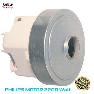 موتور جاروبرقی فیلیپس ۲۲۰۰ وات